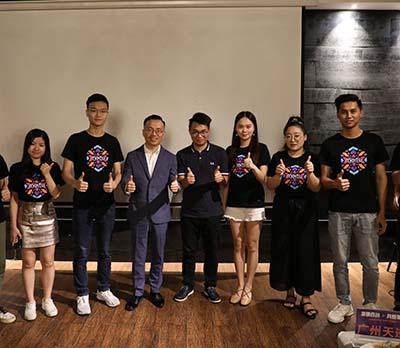 美图程序化韦德国际亚洲官方客户见面会成功举办